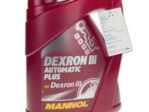 Mannol DEXTRON3 4L Всесезонное моторное масло в Нур-Султане (Астане)