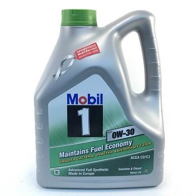 Mobil 0W30 ESP 5л Синтетическое моторное масло в Нур-Султане (Астане)