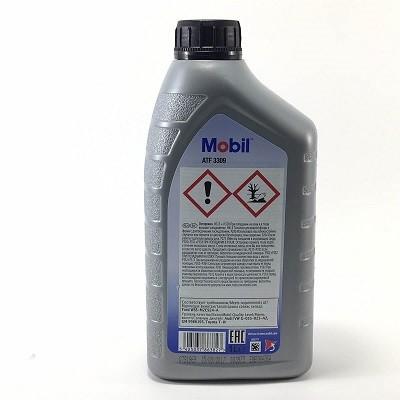 Mobil 3309 USA 1л Синтетическое моторное масло в Нур-Султане (Астане)