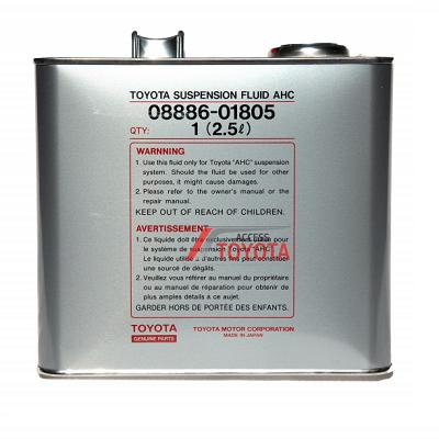 Масло в АКПП TOYOTA AHC 0888601805 Трансмиссионное масло в Нур-Султане (Астане)