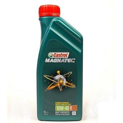 Castrol Magnatec 10W40 1л Синтетическое моторное масло в Нур-Султане (Астане)
