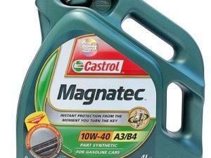 Castrol Magnatec 10W40 4л Синтетическое моторное масло в Нур-Султане (Астане)