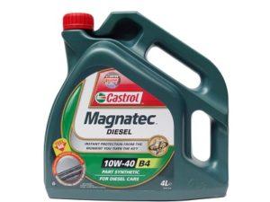 CASTROL Magnatec diesel 10w40 4l Синтетическое смазочное вещество в Нур-Султане (Астане)