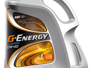 G-ENERGY 0w40 4л Синтетическое моторное масло в Нур-Султане (Астане)