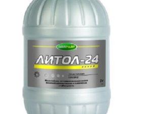 Литол 2.1 кг